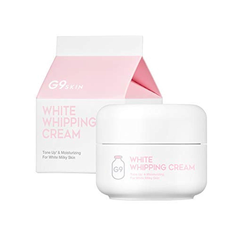 シェア抽出ガソリンG9 SKIN WHITE WHIPPING CREAM ジーナインスキン ホワイト ホイッピング クリーム 50g お肌 スキン ケア 牛乳 パック ミルク 化粧品 韓国 コスメ
