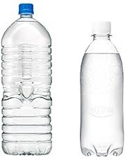 #like アサヒ おいしい水 天然水 ラベルレスボトル 2L×9本