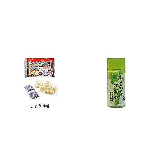 [2点セット] 飛騨高山ラーメン[生麺・スープ付 (しょうゆ味)]・わさびと抹茶のお塩(30g)