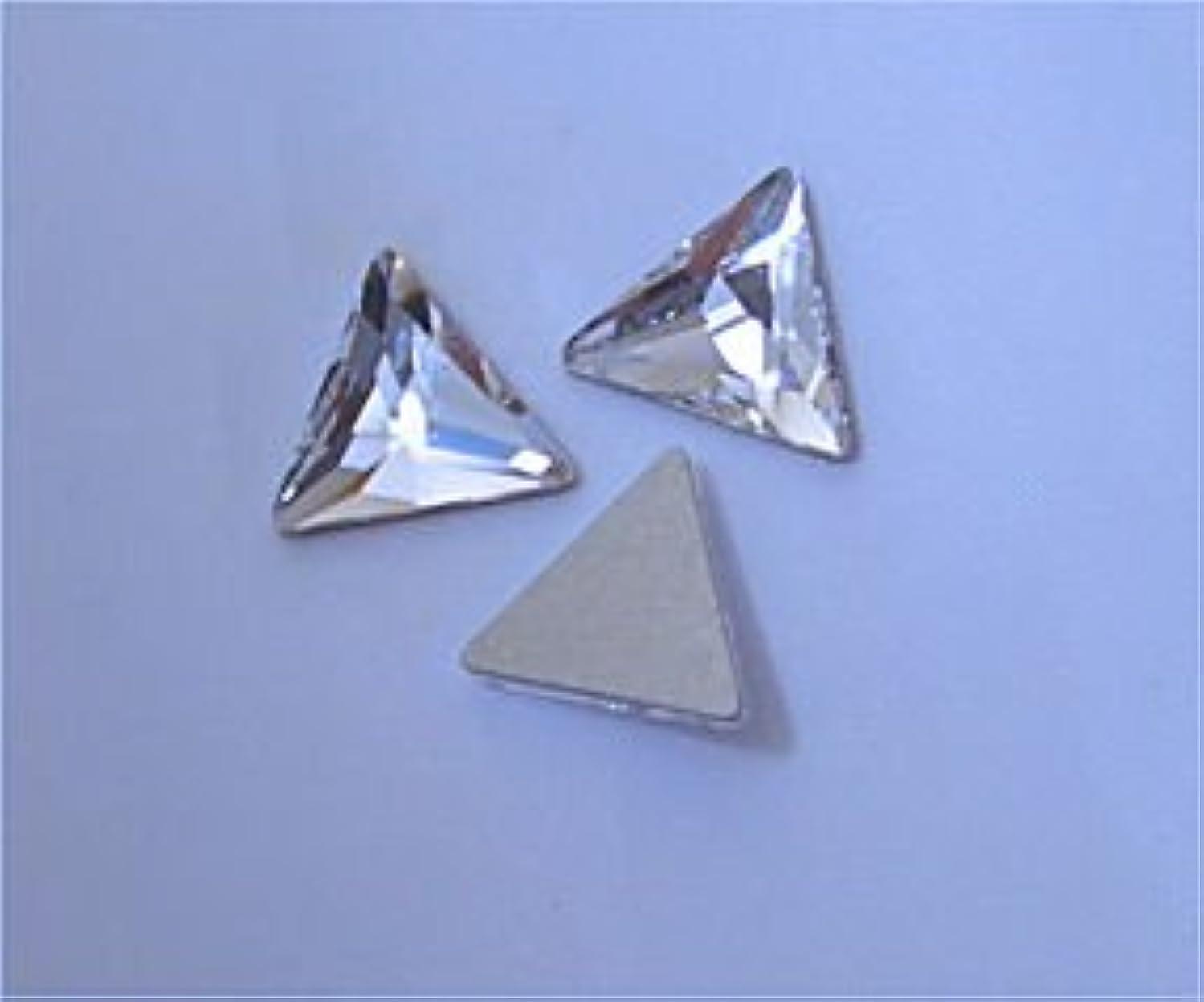 SWAROVSKI Flatback Cosmic Triangle CRYSTAL CLEAR 7.5mm