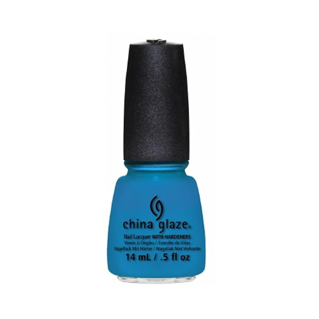 ご意見可能にする誤解を招く(6 Pack) CHINA GLAZE Nail Lacquer - Cirque Du Soleil Worlds Away 3D - Hanging In the Balance (並行輸入品)
