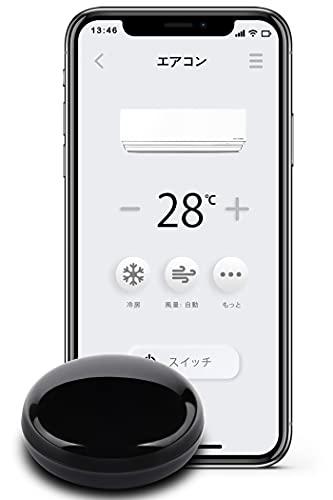 etife スマートリモコン Alexa Google Home Siri 対応 wifi 温度 赤外線 (Black)
