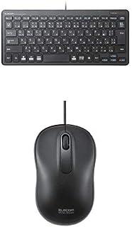 エレコム 有線超薄型ミニキーボード TK-FCP096BK & エレコム ホームセンター有線マウス(3ボタン) M-HC01URBK セット