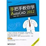 Taught you how to learn AutoCAD 2012 (with DVD-ROM disc 1)