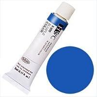ホルベイン 透明水彩絵具 2号 (5ml) コバルトブルー