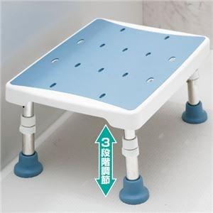 浴室用2ウェイステップ台(風呂椅子/踏み台) 幅40cm×奥行30cm 脚ゴム付き ブルー(青)