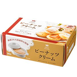 デキシー プレミアムピーナッツクリーム / 140g TOMIZ(創業102年 富澤商店)