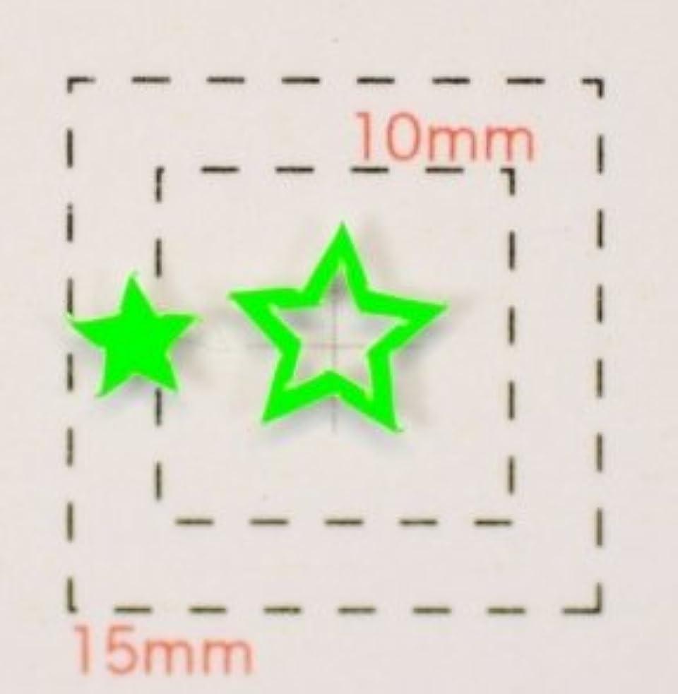 故障アデレードこんにちは【Wスター(ネオンカラー)ネイルシール】蛍光グリーン6ミリ/1シート16枚入