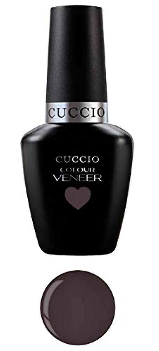 獣飢饉町Cuccio MatchMakers Veneer & Lacquer - Belize in Me - 0.43oz / 13ml Each