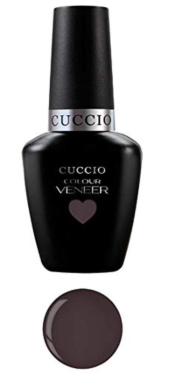 土曜日出します組み立てるCuccio MatchMakers Veneer & Lacquer - Belize in Me - 0.43oz / 13ml Each