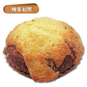 【ビッケベーグル】糖質制限 プレミアムショコラクリーム(2個入り)