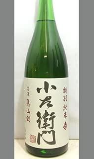 中島醸造 岐阜 小左衛門 特別純米 美山錦 1800ml