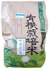 宮城県登米産 ササニシキ JAS有機栽培米 令和1年産