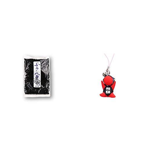 [2点セット] 野生種ぶるぅべりぃ(260g)・さるぼぼ幸福ストラップ 【赤】 / 風水カラー全9種類 縁結び・安産・魔除け お守り//