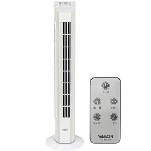 [山善] 扇風機 タワーファン リモコン/風量3段階 タイマー付 ホワイト YSR-J802(W) [メーカー保証1年]