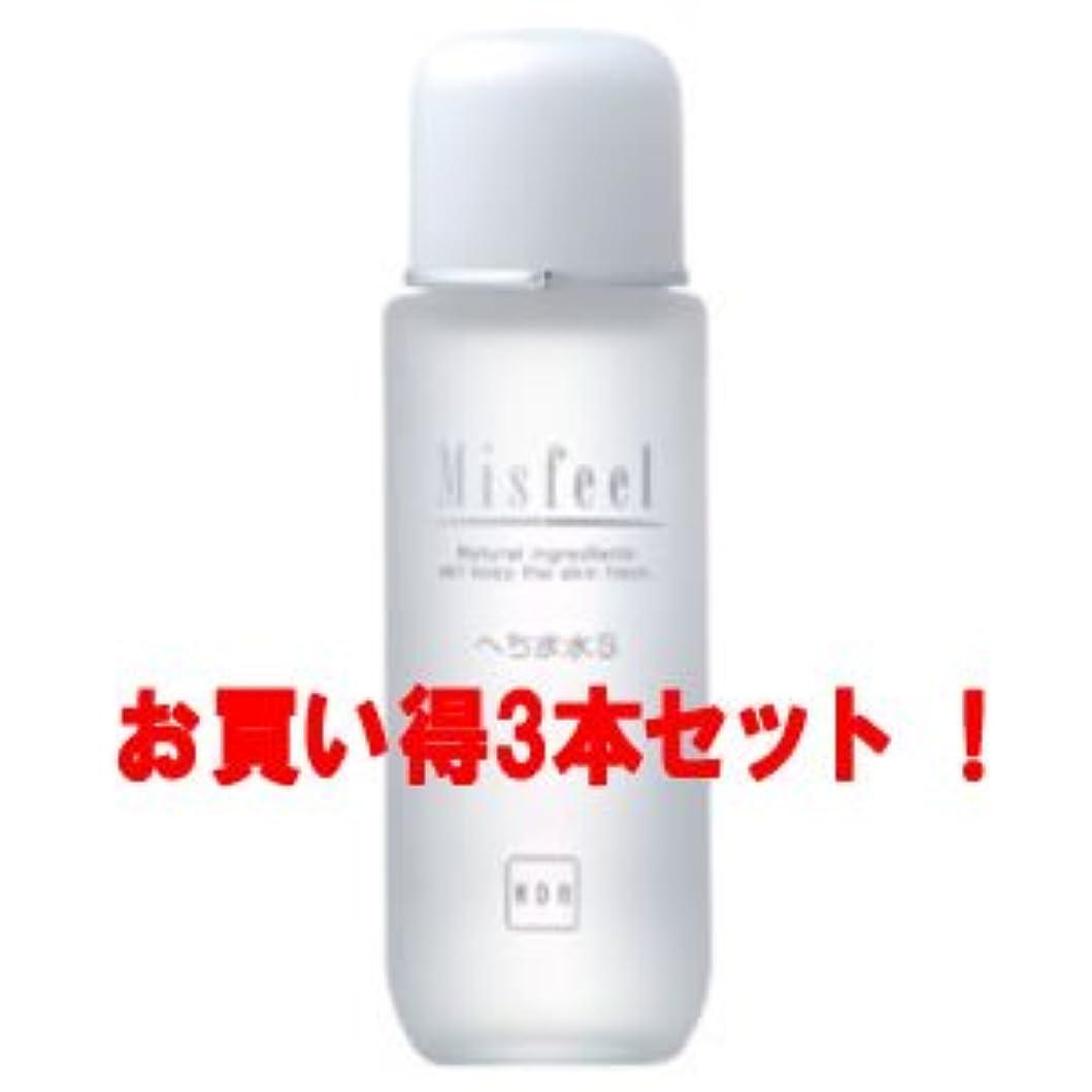 しない複合伝記(アサバ化粧品)ミズフィール へちま水S120ml(お買い得3本セット)