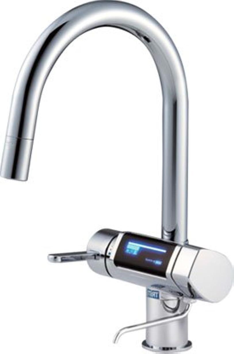 あなたのもの日の出ペイン日本トリム 電解水素水整水器 トリムイオン グラシア TRIM ION GRACIA