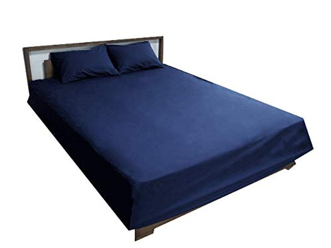 交流するなくなる有害なスーパーソフト ベッド用シーツ セミダブルサイズ 7704405 ネイビー