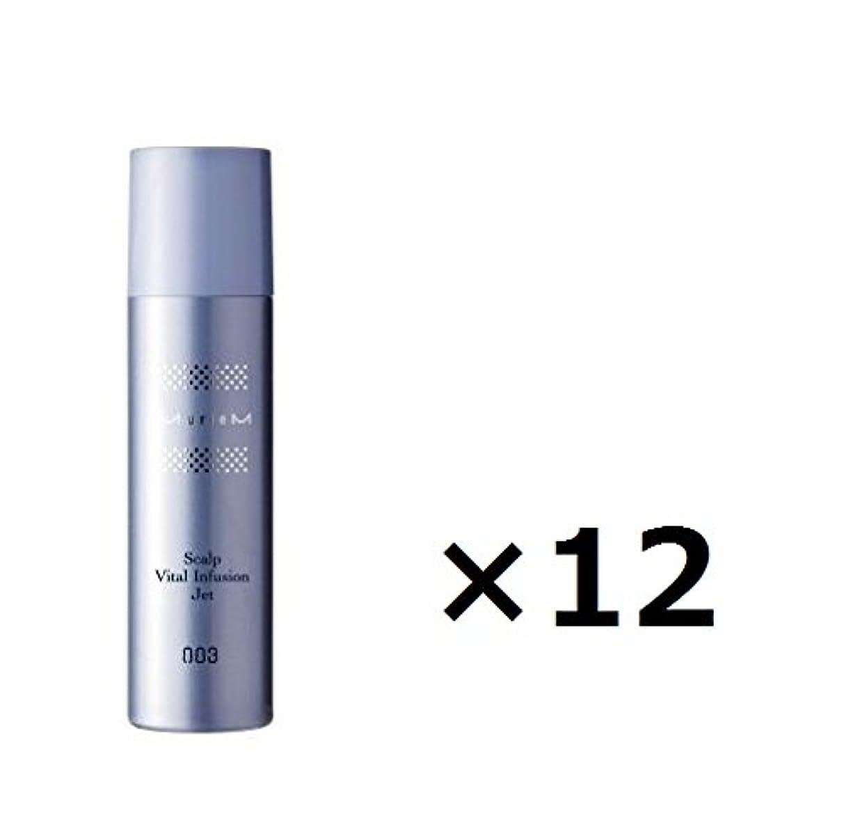 【12本セット】ナンバースリー ミュリアム 薬用スカルプバイタル インフュージョンジェット 160g