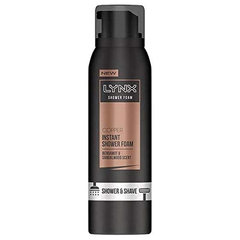 フクロウ路面電車大学生[Lynx ] オオヤマネコのBergamont&サンダルウッドの香りのシャワー&泡200ミリリットルを剃ります - Lynx Bergamont & Sandalwood Scent Shower & Shave Foam 200ml [並行輸入品]