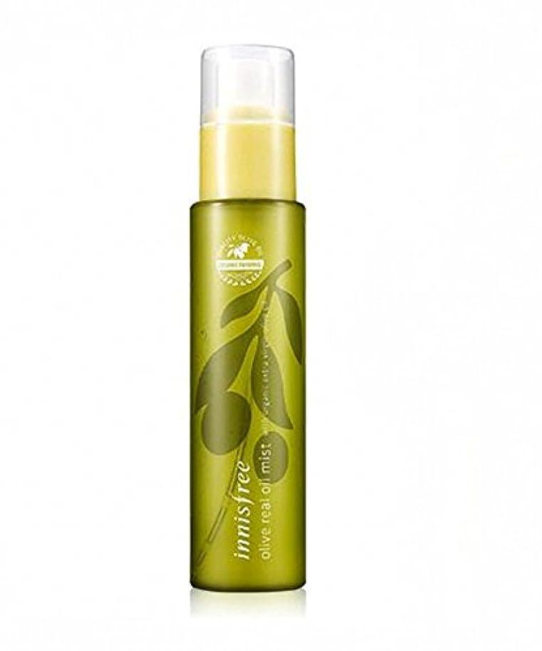 記者サーキットに行く人柄イニスフリー Innisfree オリーブ リアル オイル ミスト(80ml) Innisfree Olive Real Oil Mist(80ml) [海外直送品]
