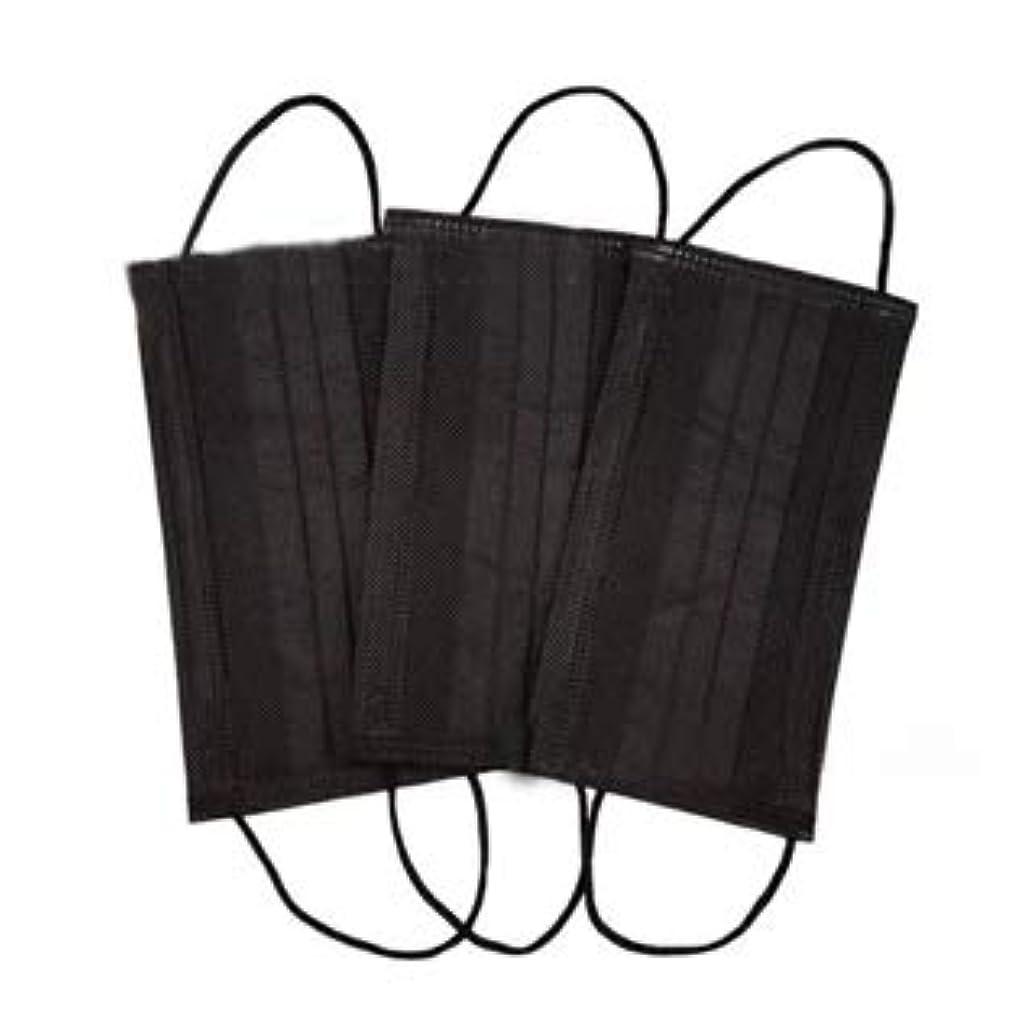 無限大臨検を通して使い捨てマスク ブラック 6枚入り 不織布 フェイスマスク mask 黒