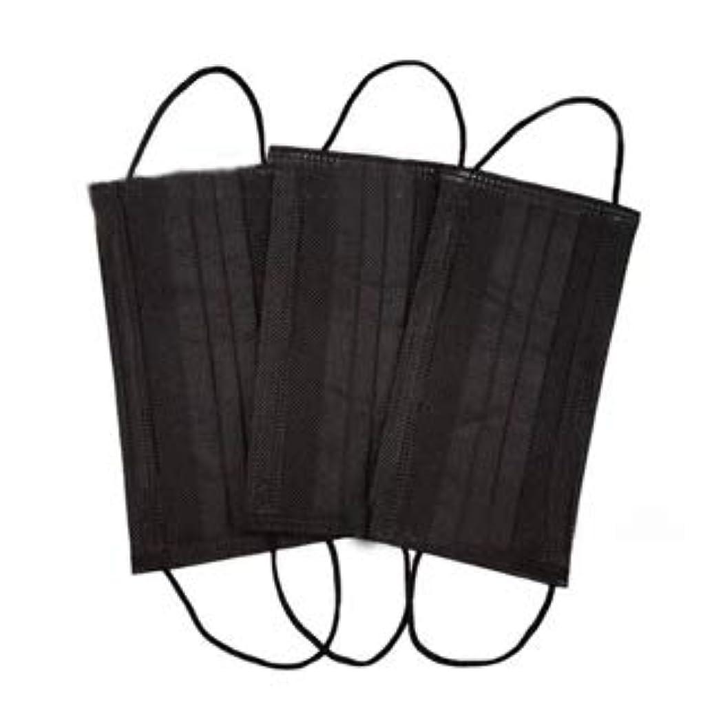 プリーツ無傷墓地使い捨てマスク ブラック 6枚入り 不織布 フェイスマスク mask 黒