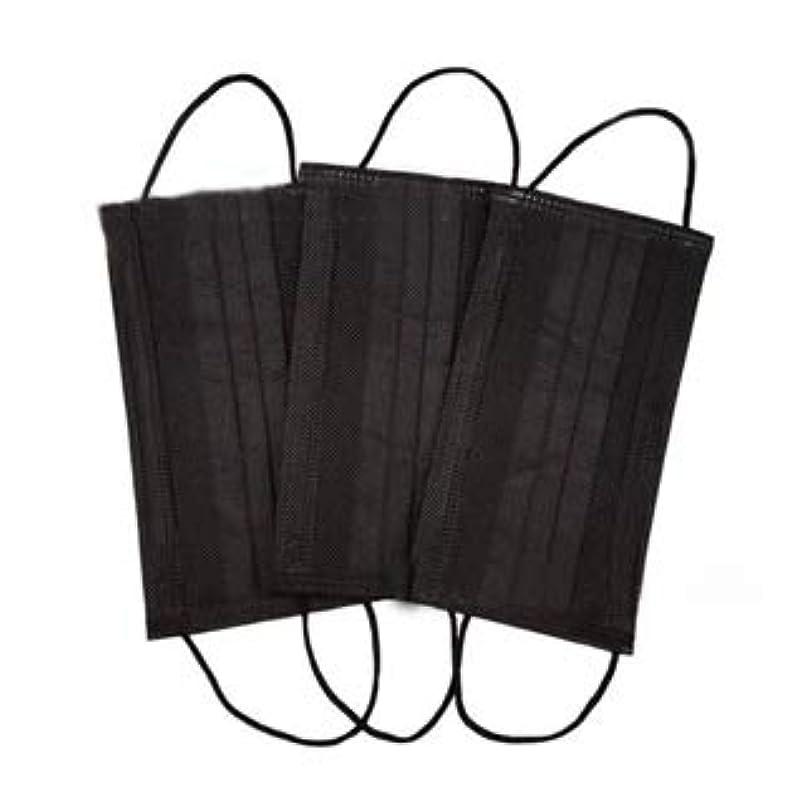 選択コンプライアンスレイ使い捨てマスク ブラック 6枚入り 不織布 フェイスマスク mask 黒