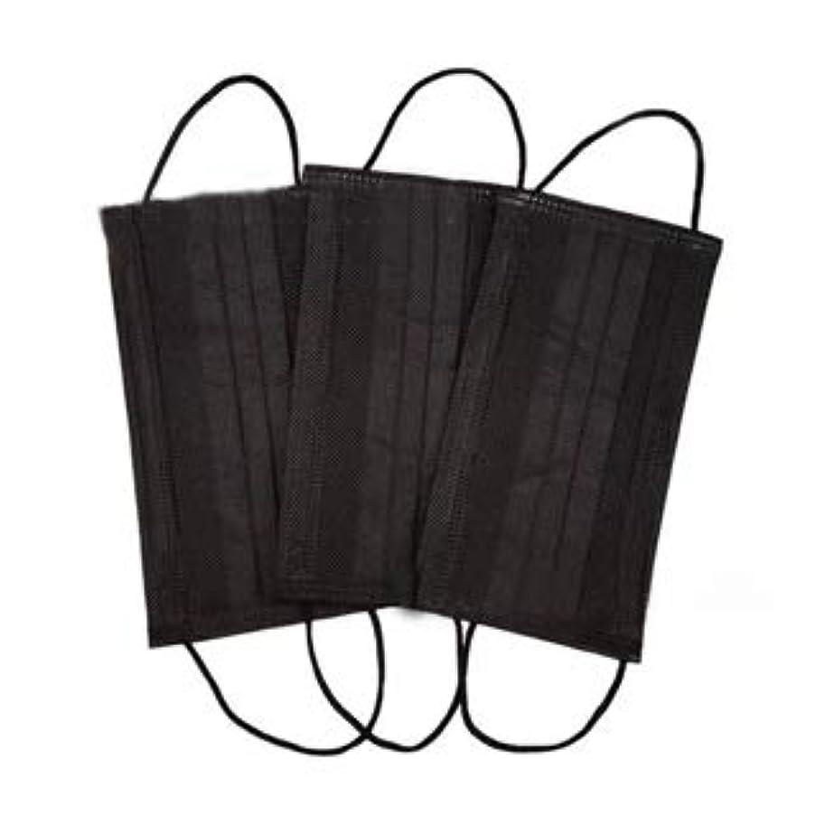 節約学生右使い捨てマスク ブラック 6枚入り 不織布 フェイスマスク mask 黒