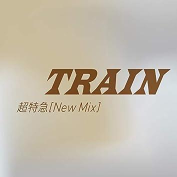 Train New Mix