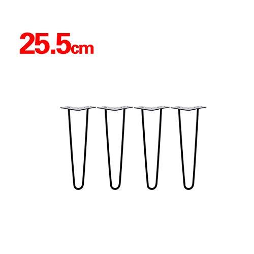 4 Möbel Füße, Schmiedeeisen Tischbeine Halterung Stehtisch Beine Tisch Schreibtisch Eisen Halterung Couchtisch Stehtisch Beine Möbel Stützbeine 25.5CM Height