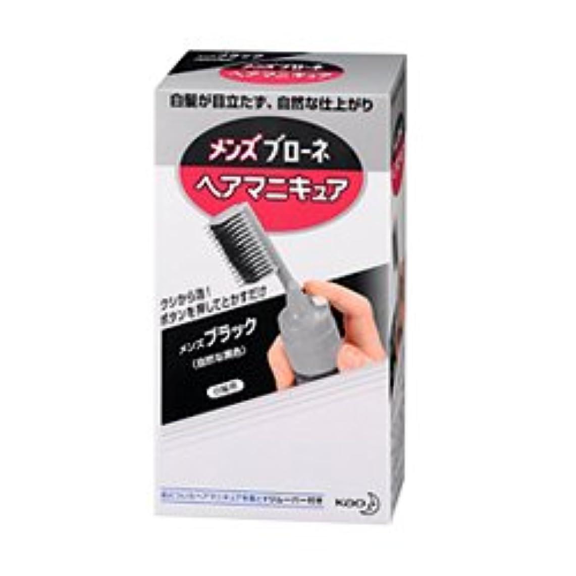 計算する安心させる肉【花王】メンズブローネ ヘアマニキュア白髪用 メンズブラック ×10個セット