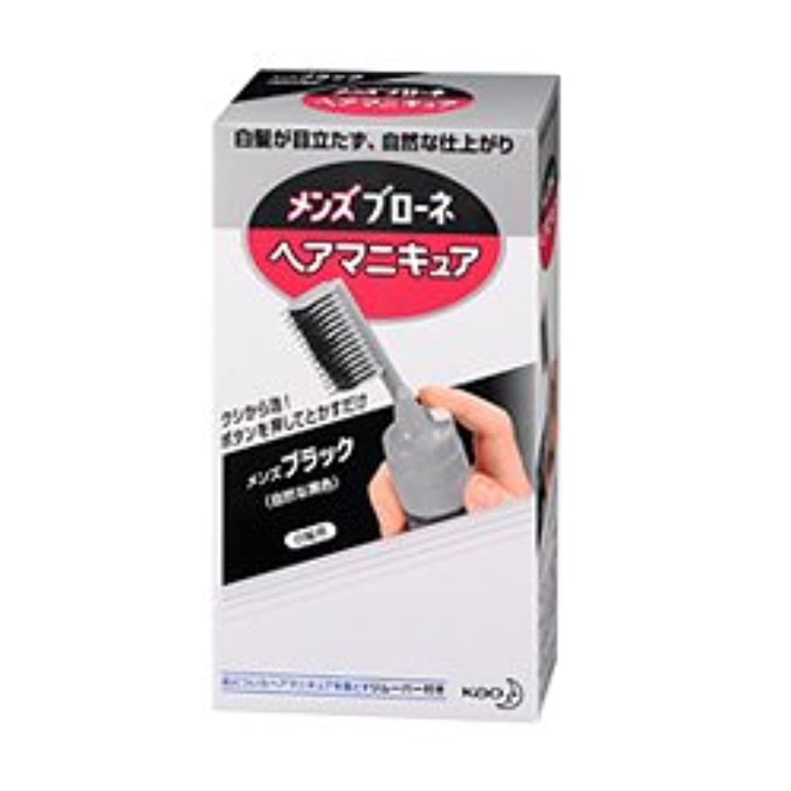 販売員水星ベテラン【花王】メンズブローネ ヘアマニキュア白髪用 メンズブラック ×10個セット