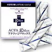 ≪β1,3/1,6グルガンを含んだ黒酵母エキス≫ アクファジーマックス 17g×30包
