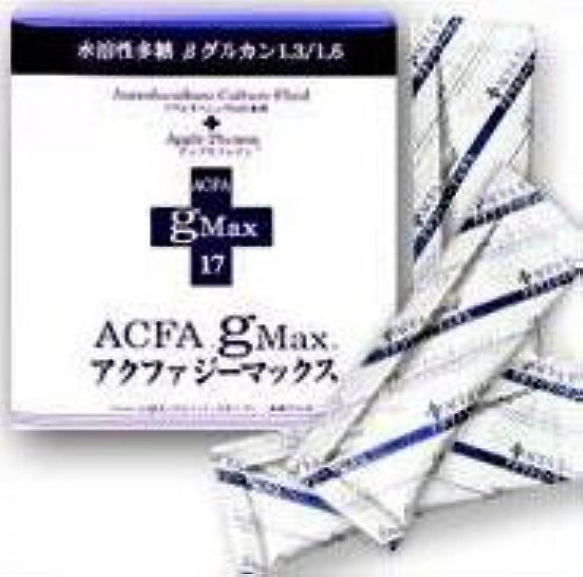 ええマッサージスマッシュ?β1,3/1,6グルガンを含んだ黒酵母エキス? アクファジーマックス 17g×30包