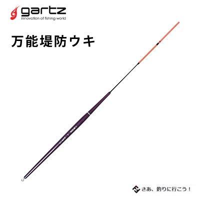 ガルツ(gartz) ウキ 万能堤防ウキ 1 886
