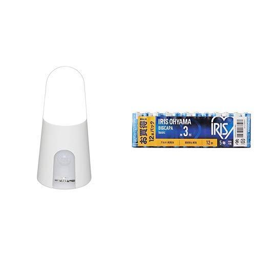【セット販売】アイリスオーヤマ 乾電池式屋内センサーライト スタンドタイプ 昼白色相当 BSL40SN-W & 乾電池 単3 アルカリ 12本パック BIGCAPA basic セット