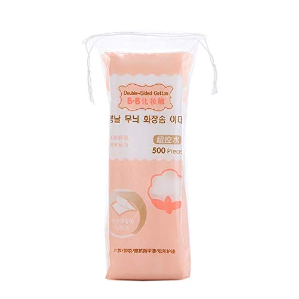 行為昇進好意的CUHAWUDBA 500ピース/バッグ 韓国フェイシャルオーガニックコットンパッドフェイシャルクリーニングネイルポリッシュリムーバー化粧品ティッシュメイクアップ美容スキンケアツール