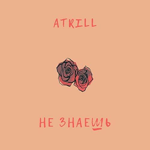 Atrill