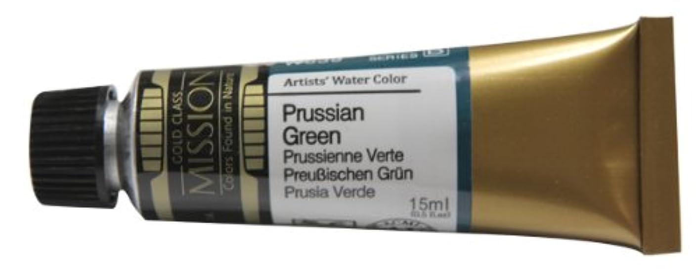 Mijello Mission Gold Class Water Color, 15ml, Prussian Green dntwppcr06272470