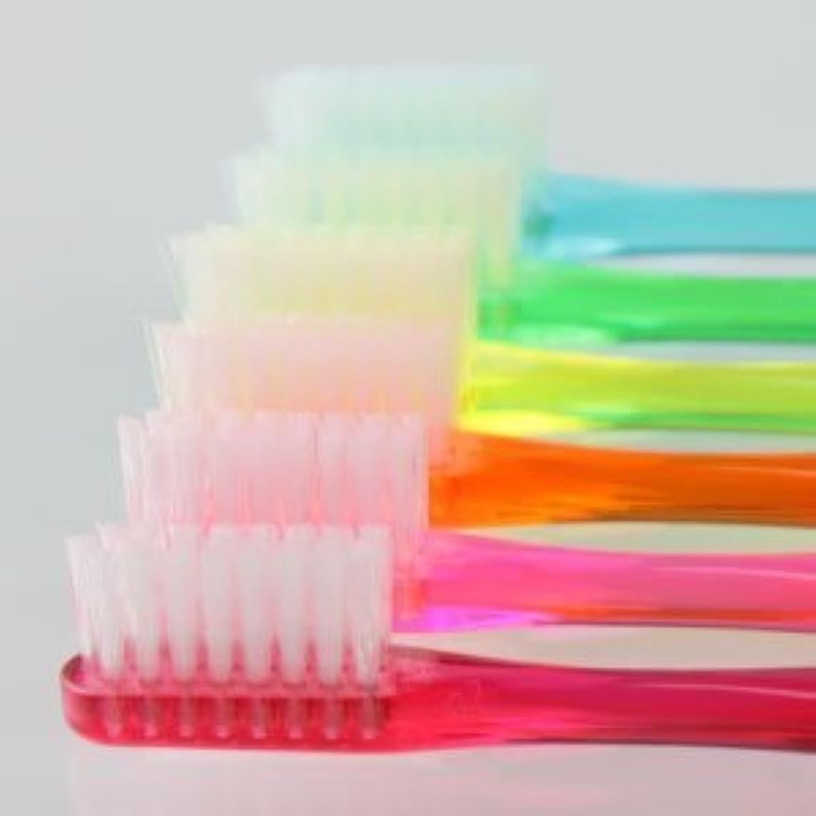 スチール緩むシャイニングサムフレンド 歯ブラシ #21(ミディアム) 6本 ※お色は当店お任せです