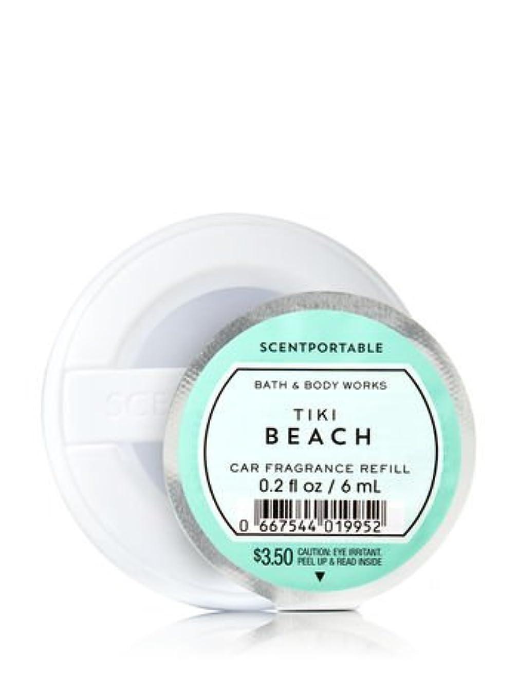 硬いバタフライ切手【Bath&Body Works/バス&ボディワークス】 クリップ式芳香剤 セントポータブル詰替えリフィル ティキビーチ Scentportable Fragrance Refill Tiki Beach [並行輸入品]