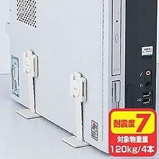 (7個まとめ売り) サンワサプライ 耐震ストッパーT型 QL-59