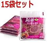 【15袋セット】濃厚!アサイースムージーミックスフルッタスペシャル(100g×4)15パックセット 【冷凍発送】