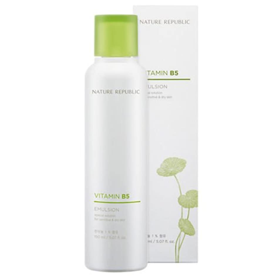 NATURE REPUBLIC Vitamin B5 Series [並行輸入品] (Emulsion)