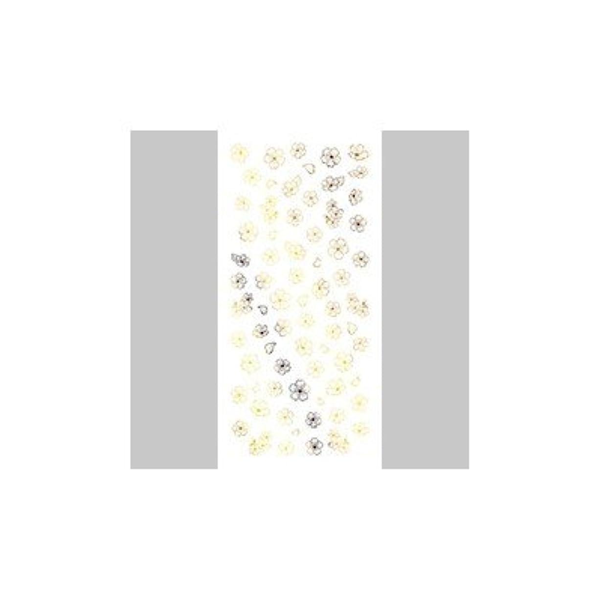 植物学者名詞測定ツメキラ(TSUMEKIRA) ネイル用シール さくら5 ゴールド SG-SKR-502