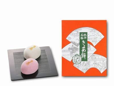 熱田で生まれた名古屋の銘菓 きよめ餅 紅白 2個〜30個 (15個入)