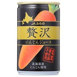 贅沢にんじんジュース 160g×30本 缶