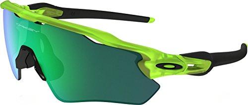 Oakley - Radar - gafas de deporte - matte uranium