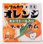 キシリトール入り マーブルガム 4粒×24個 歯科医院専売 (オレンジ)